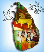One Sri Lanka