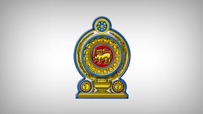 Sri Lanka Government Logo