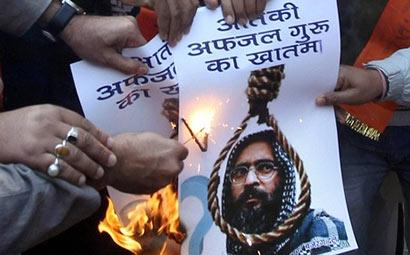 Afzal Guru execution