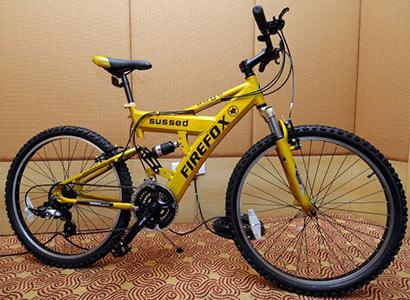 Firefox Bikes