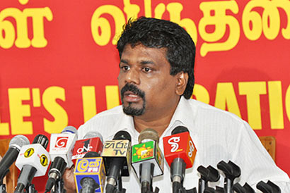 Anura Kumara Dissanayake - JVP Press