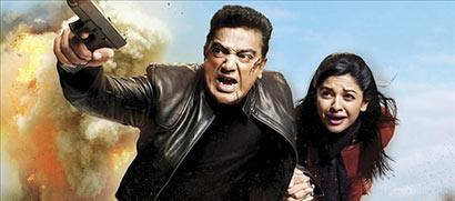 Viswaroopam Movie