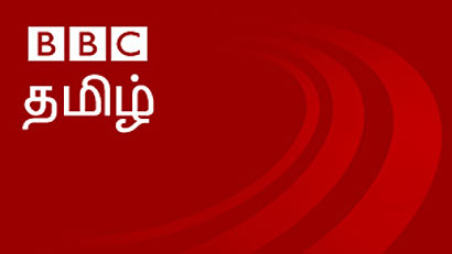 The BBC has been broadcasting a Tamil service for more than 70 years