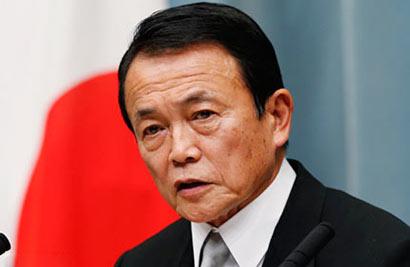 Japanese Deputy Prime Minister Taro Aso