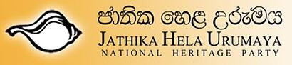Jathika Hela Urumaya logo
