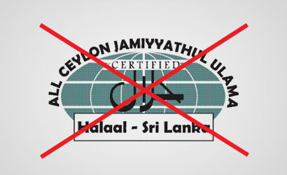 Halal logo removed from local products; ACJU to issue free Halal certification for exports