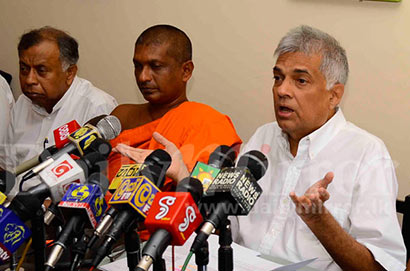 Ranil wants MoU with Government