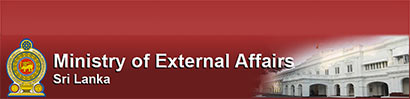 Ministry of External Affairs in Sri Lanka