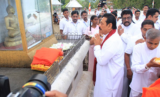 National Oil Anointing Ceremony under the patronage of President Rajapaksa