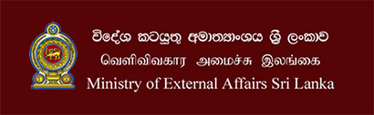 Sri Lanka Ministry of External Affairs