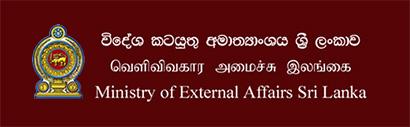 foreign ministry sri lanka සඳහා පින්තුර ප්රතිඵල