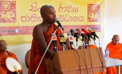 Bowatte Indrarathana Thero
