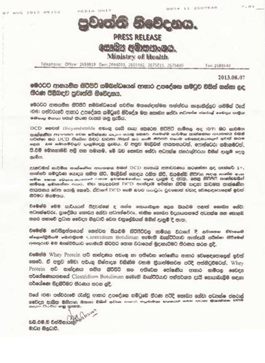Media release on imported milk powder in Sri Lanka