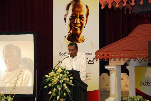Prof Mendis Rohanadeera commemorated