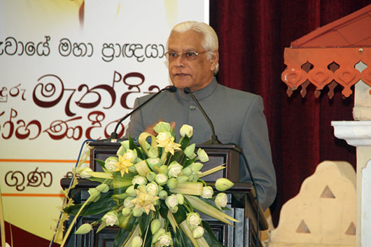 Prof Mendis Rohanadeera commemorated