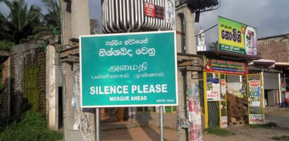 Silence please ! Mosque ahead