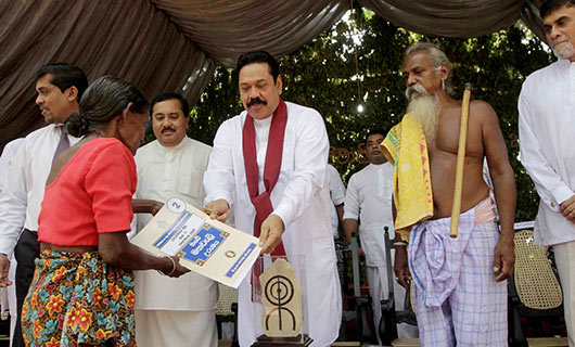 President Rajapaksa graces the National Aboriginal (Adhivaasi) Day commemoration ceremony