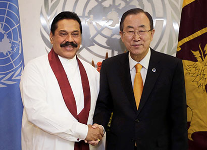 Sri Lanka President met Banki Moon