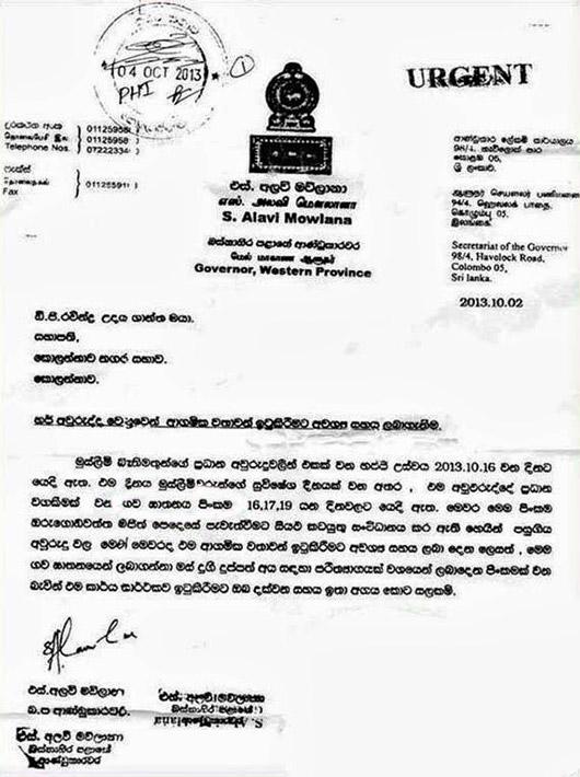 Alavi Moulana Letter on Cattle Slaughter