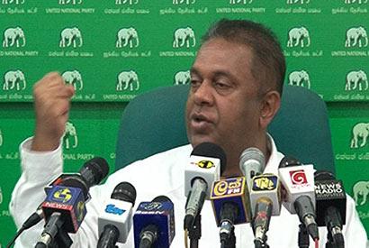 UNP MP Mangala Samaraweera