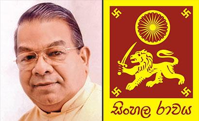 Minister Gunaratne Weerakoon Vs Sinhala Ravaya