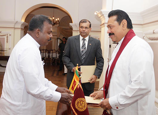 UPFA Northern Province Councillors sworn in