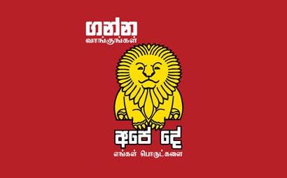 Buy Sri Lankan Products
