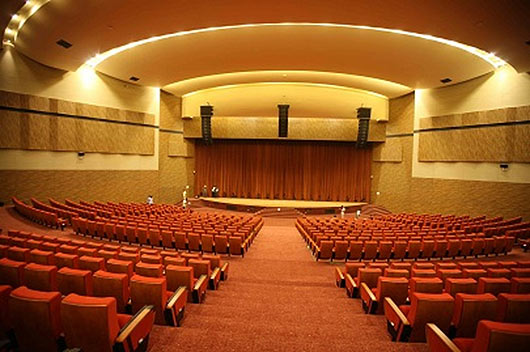 Magam Ruhunupura International Conference Hall