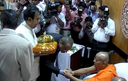 Law and Order Ministry declared open by the Prime Minister D.M.Jayaratne