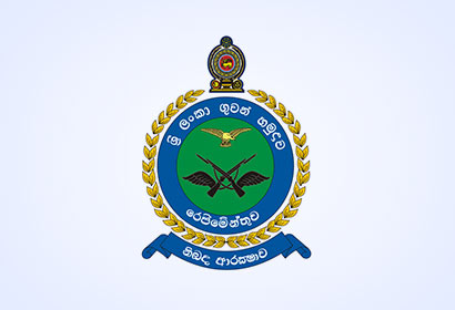 Sri Lanka Air Force logo