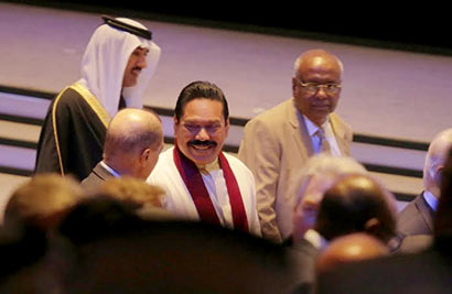 Sri Lanka President Mahinda Rajapaksa attends Zayed Future Energy Prize Awards Ceremony - 2014
