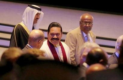 Sri Lanka President Mahinda Rajapaksa attends Zayed Future Energy Prize Awards Ceremony - 2014