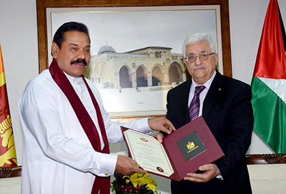 """President Rajapaksa Conferred with the """"Star of Palestine"""""""