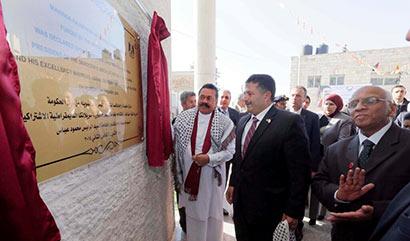 Sri Lanka President Opens Mahinda Rajapaksa Vocational Training Centre in Palestine