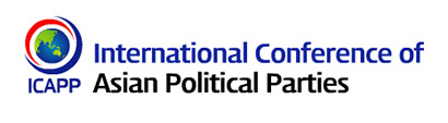 International Conference of Asian Political Parties (ICAPP)