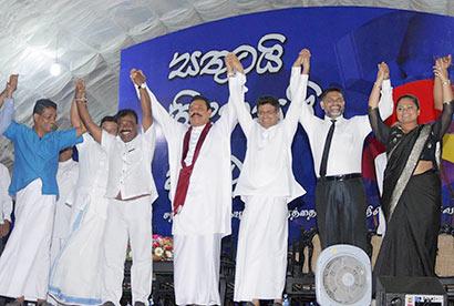 President Mahinda Rajapaksa at Railway Grounds, Ratmalana