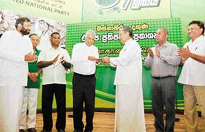 Ranil Wickremasinghe with UNP leaders