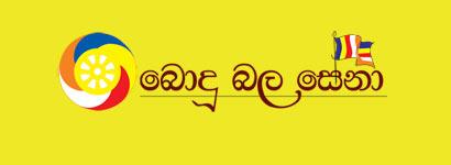 Bodu Bala Sena - BBS