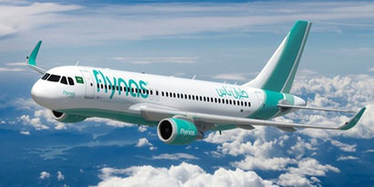 Flynas flight