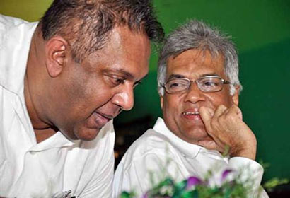 Mangala with Ranil - UNP