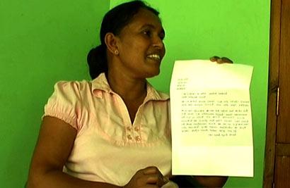 Nawagaththegama Navodya School Teacher