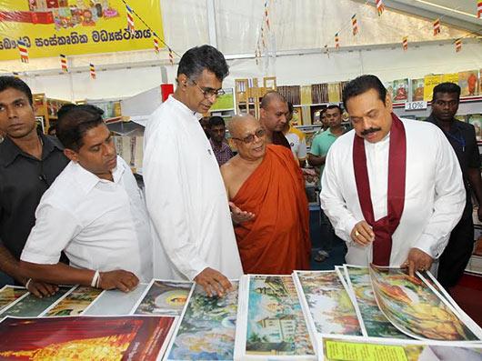 President Mahinda Rajapaksa declared open the Colombo International Book Exhibition - 2014