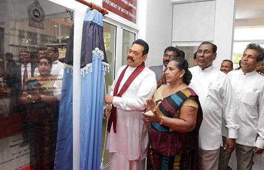 President at opening ceremony of Moneragala District Secretariat Complex
