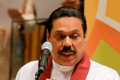President Rajapaksa addresses UN Climate Summit - 2014