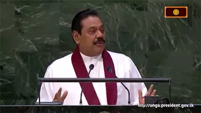 Sri Lanka President Mahinda Rajapaksa at the 69th Session of the United Nations General Assembly