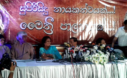 Maithripala Sirisena as common candidate