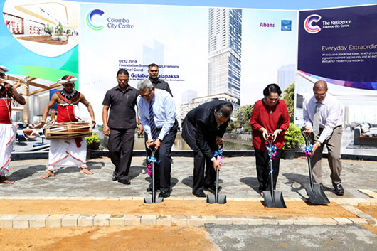 Secretary Defence and Urban Development Mr. Gotabaya Rajapaksa Lays foundation stone for Colombo City Center