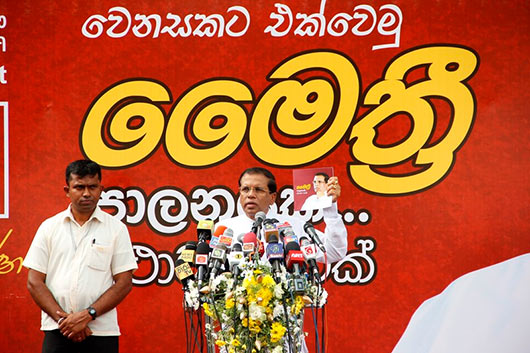 Maithripala Presented his Election Manifesto today