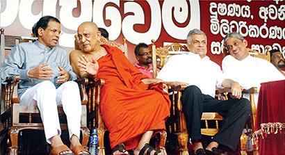 Maithripala Sobitha Ranil Fonseka
