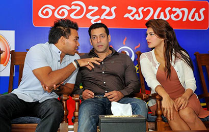 Salman Khan in Sri Lanka Presidential Election Campaign